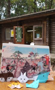博物館、江戸、折り紙